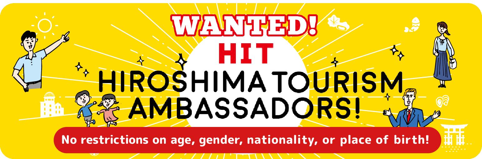 WANTED! HIT Hiroshima Tourism Ambassadors!