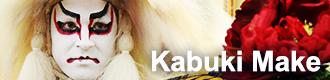 Kabuki Make
