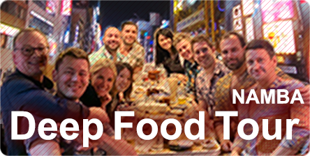 NAMBA Deep Food Tour