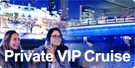 Private VIP Cruise