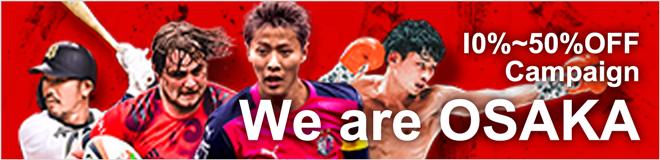 We are OSAKA
