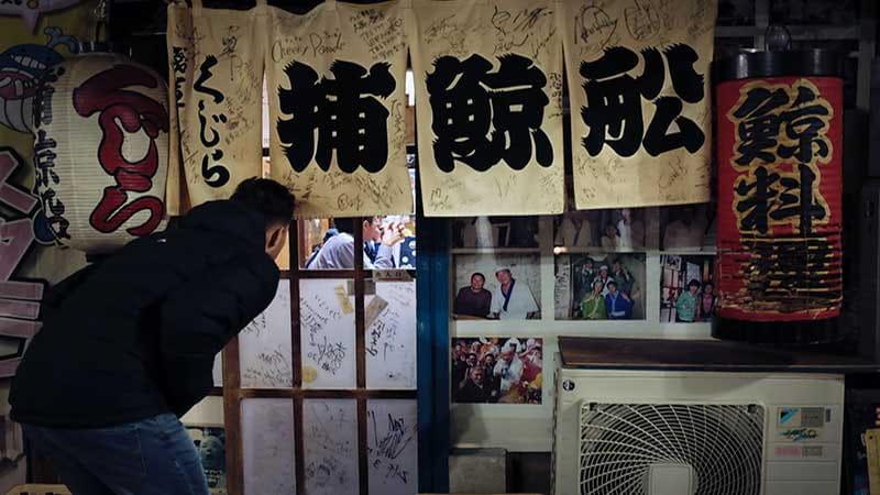 大阪屈指の飲み屋街!十三エリアのおすすめ居酒屋7選