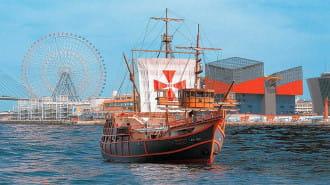 大阪港をぐるっとクルーズ!「帆船型観光船 サンタマリア デイクルーズ」