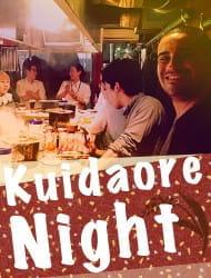 深入大阪夜生活的饮食体验