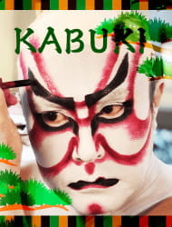 Become A Kabuki Star!! Kabuki Make Up