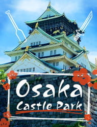 사무라이와 만날 수 있는! 오사카성 역사 탐험 산책 투어