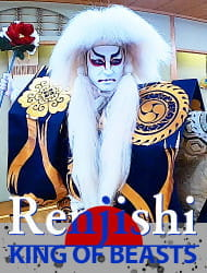 """Renjishi"" Experience: Become the King of Beasts!!"