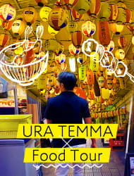 Deep Food Tour and Bar Hopping in Temma