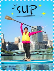 SUP教室(Stand Up Paddleboard)