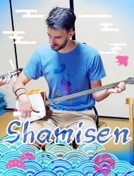 일본 전통 악기「샤미센」체험