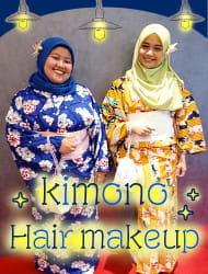 [日本美容院] 和服租借+发型设计