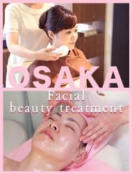 脸部日式美容・回复原本的美丽肌肤