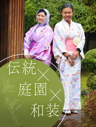 "Traditional Japanese Scenery with ""Kimono Cosplay"""