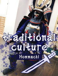 Traditional Japanese Culture Experience