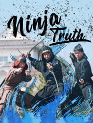 忍者聖地を巡るガイドツアー「NINJA TRUTH」