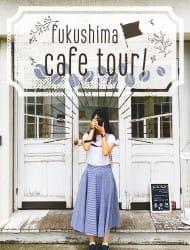 카페투어 in 후쿠시마(오사카)
