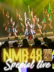 Foreigners only! NMB48 Special Live Event!