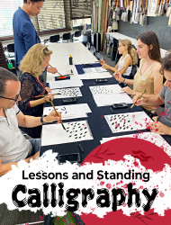 [Near Namba Station☆ Calligraphy] Lessons and Standing Calligraphy