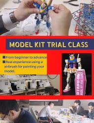 OTAKU~DO (小模型製作体验教室)