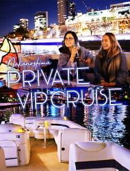 中之岛 租赁VIP豪华观光船