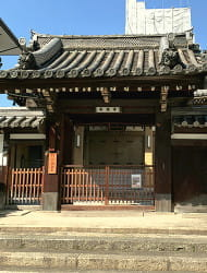 Ikukunitama Shrine