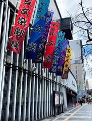 National Bunraku Theatre