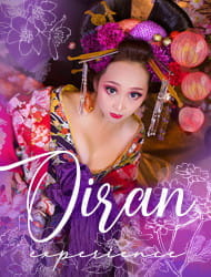 Extravagant Oiran Experience and Photo Shoot in Osaka!
