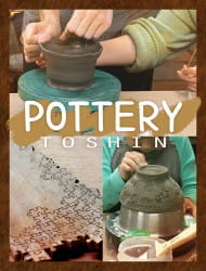 Ceramics Experience☆Make your own, one-of-a-kind item