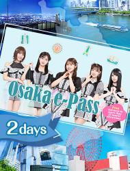"""Tour Osaka's Sightseeing Spots with the """"Osaka e-Pass"""" 2-Day Pass"""