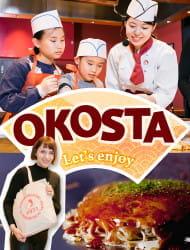 JR広島駅直結 オタフクソース「OKOSTA」で広島お好み焼体験!Experience the Hiroshima-style Okonomiyaki at the Hiroshima Station OKOSTA Okonomiyaki Cooking Studio