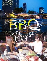 PIRATES BBQ 觀光船*兩小時飲料喝到飽!