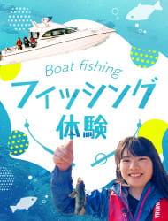 Offshore fishing from scratch + Boat fishing workshop