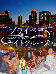 Private Night Cruise with an Authentic LGBTQ+ Guide