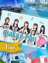"""Tour Osaka's Sightseeing Spots with the """"Osaka e-Pass"""" 1-Day Pass"""