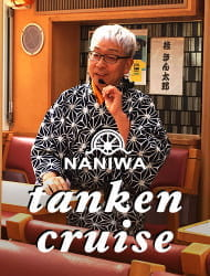 Naniwa Exploration Cruise with Rakugo Comedian