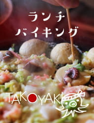 Lunch Buffet with Takoyaki Making Experience