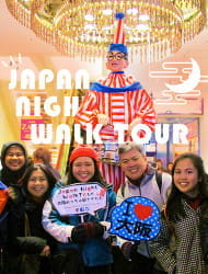 Dotonbori Evening Stroll: JAPAN NIGHT WALK TOUR
