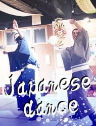 일본 무용 체험 in 신세카이