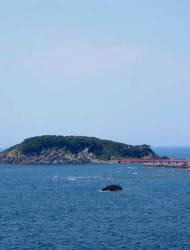O Island