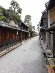 Shinmachi Street