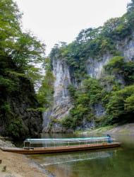 Boat trip down the Geibi Gorge