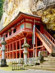 Takkoku Saikoji Temple (Bishamondo)
