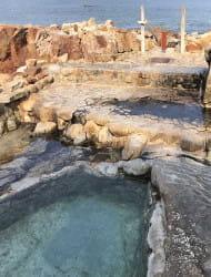 Saki no Yu Outdoor Bath