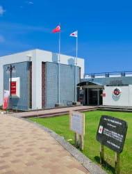 Kushimoto Turkish Memorial and Museum