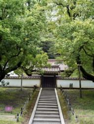Former Shizutani School