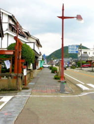 Obi Town