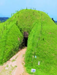 Saitobaru Tombs