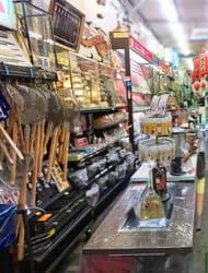Doguyasuji Shopping Street