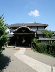 Former Hosokawa Penitentiary House