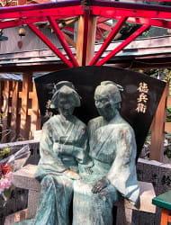 Tsuyuten shrine (Ohatsu-Tenjin)